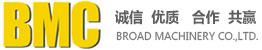 Цзининская компания строительной техники Юаньда (BMC)